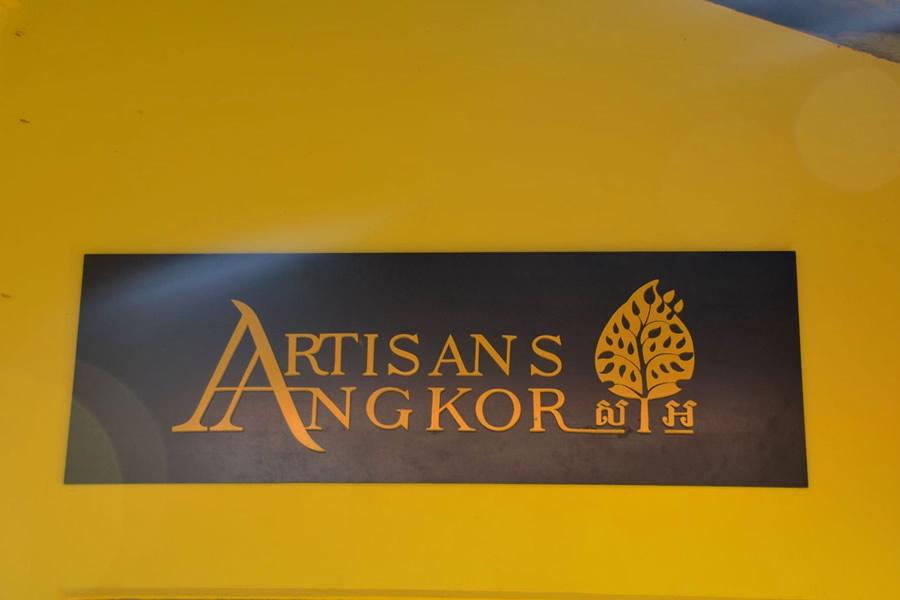 Artisans Angkor sign Siem Reap Cambodia