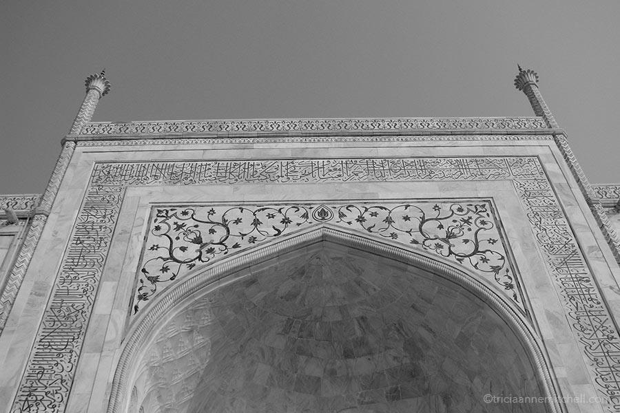 Detail of the Taj Mahal.