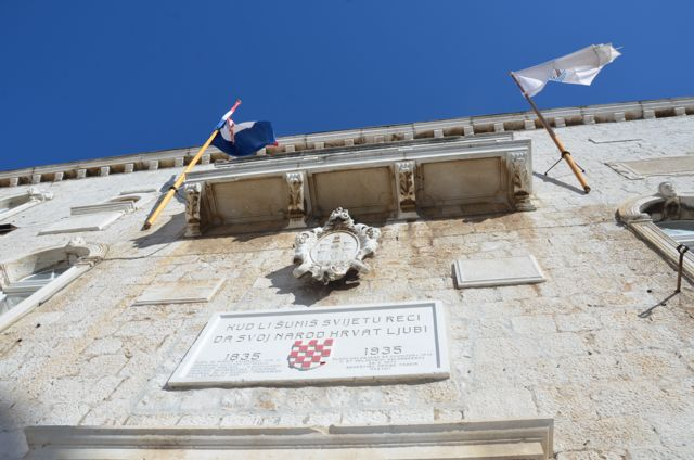 Trogir History and Walking Tour25