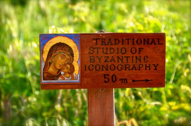 Byzantine icon workshop sign in Kastraki Dimitrios Moulas