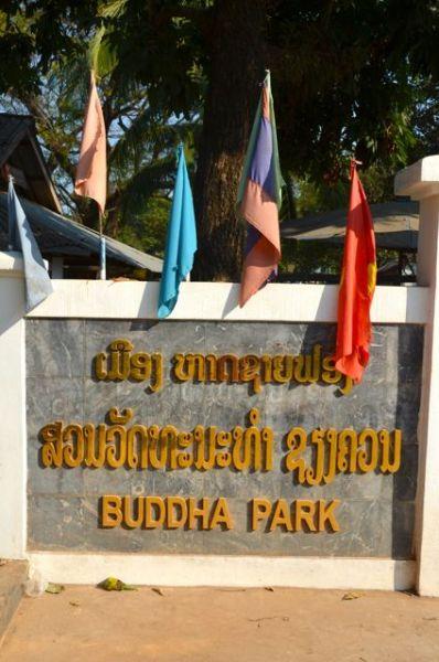 Buddha Park Vientiane Laos Xieng Khuan001