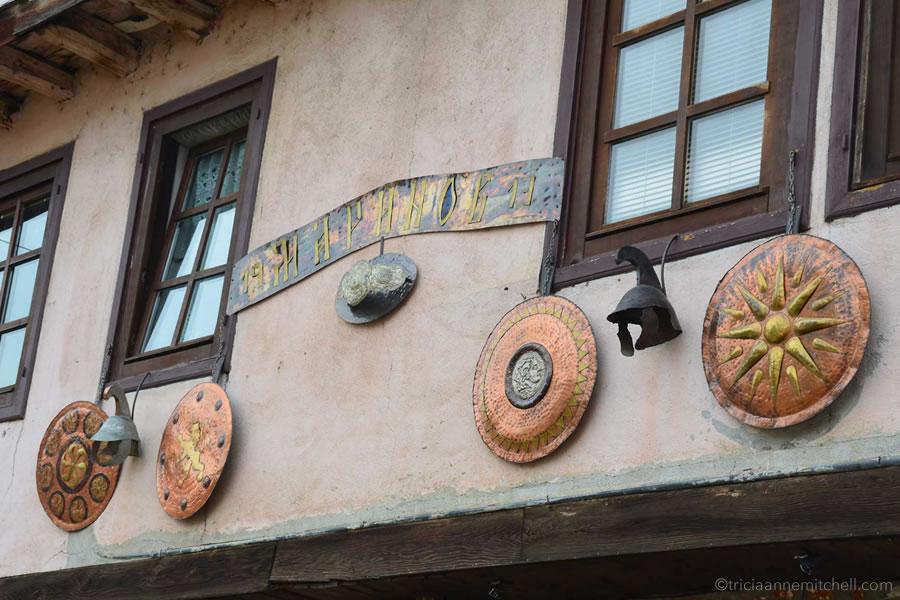 Ohrid-Macedonia-Souvenir-Jewelry-Warrior-Mask-Shields-Copper-Brass-Ancient-Macedonian-Symbols