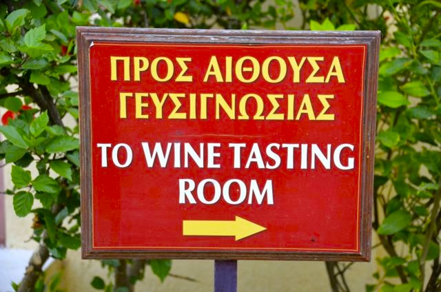Santorini wine tasting Greek wine61