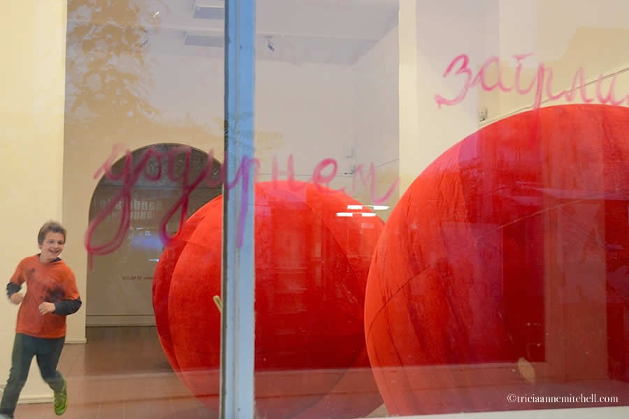 Belgrade Design Red Balls
