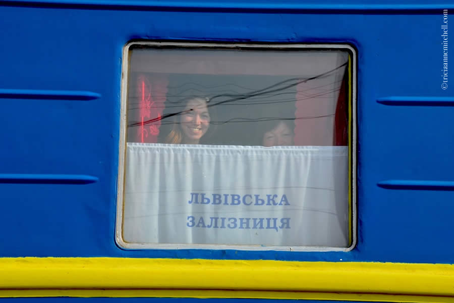 Lviv Express Train Ukraine
