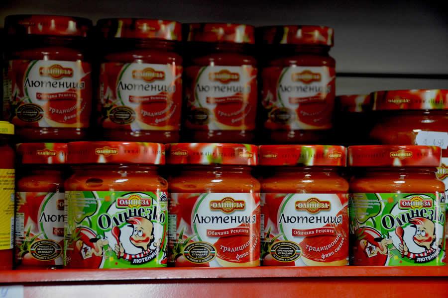 Bulgarian Groceries