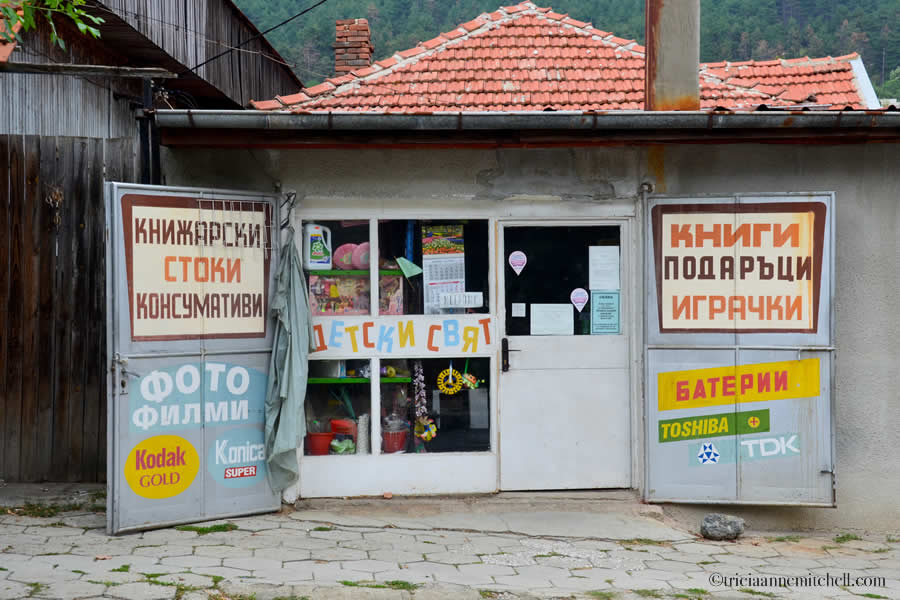 Kalofer Bulgaria Shop