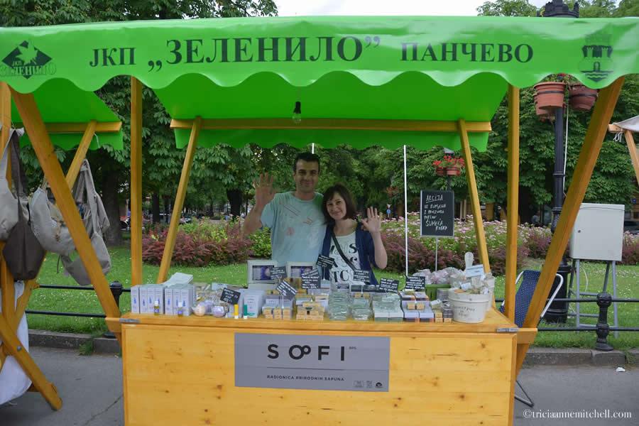 Sofi Products Serbia