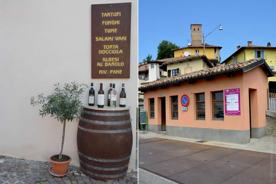 Serralunga d'Alba Italy Street Scenes 2