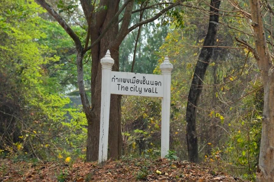Sukhothai City Wall sign.