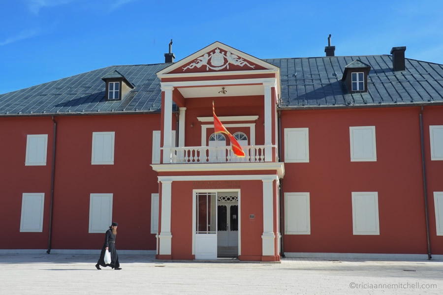 The exterior of King Nikola's Museum in Cetinje, Montenegro.