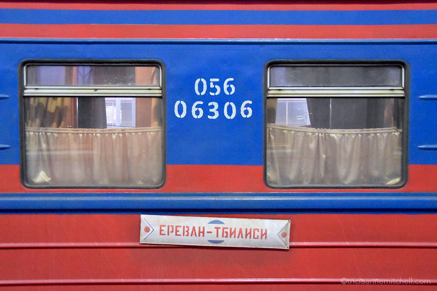 The red and blue exterior of the Tbilisi (Georgia) to Yerevan (Armenia) train.
